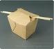 Pojemnik papierowy 450ml