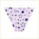 Torebka rożek na frytki 100g z nadrukiem w gwiazdki - Pure Planet