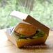 tekturowe pudełko na burgera